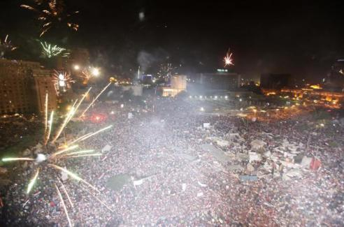 Tahrir Square aws