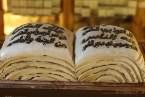 100 year old Qur'an made of soap