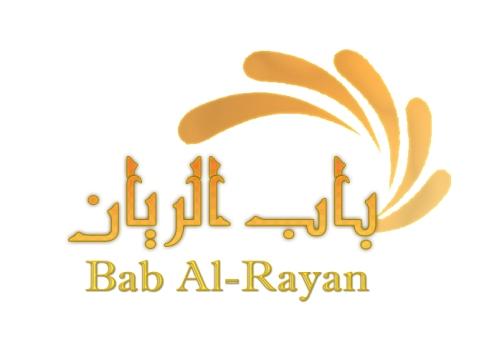 bab al rayan logo_2