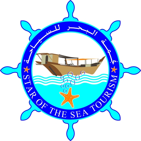 Star of the Sea Logo[1]